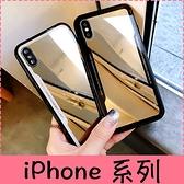 【萌萌噠】iPhone X XR Xs Max 6s 7 8 SE2 網紅同款補妝鏡保護殼 全包防摔自拍鏡面 手機殼 手機套