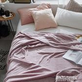 毛毯 法蘭絨小毛毯薄款單人珊瑚絨毯子床單空調毯午睡毯午休辦公室   傑克型男館