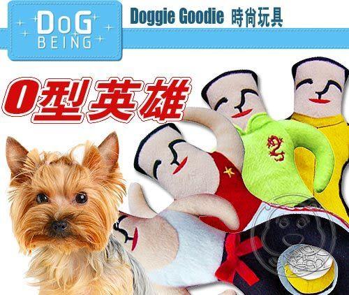 【 培菓平價寵物網 】《DoG BEING》寵物時尚玩具 O型英雄 (會發出BI BI的聲音)