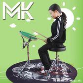 MK啞鼓套12寸啞鼓墊架子鼓練習鼓初學入門打擊板亞鼓節拍器 瑪麗蓮安YXS