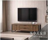 {{ 海中天休閒傢俱廣場 }} F-07 摩登時尚 電視櫃系列 471-4 雅博德兩門兩抽電視櫃
