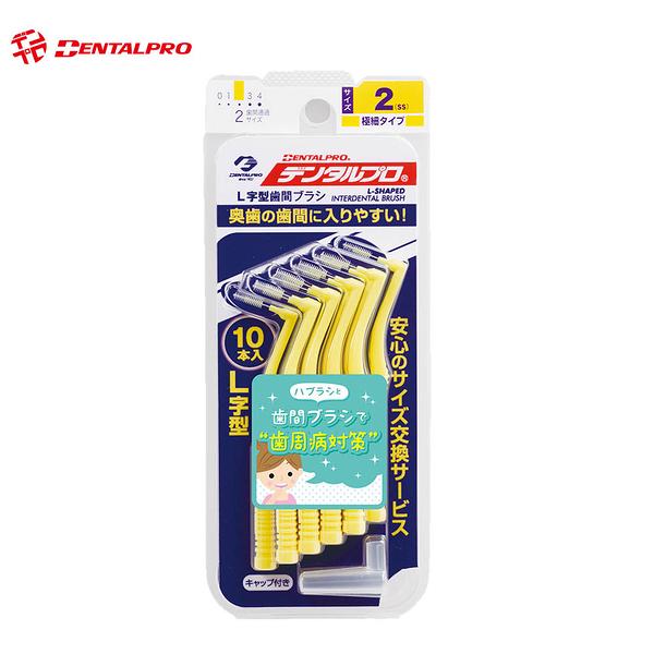 【日本JACKS】齒間刷 L型10入-2號(SS)