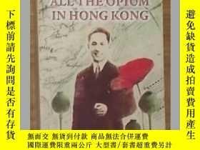 二手書博民逛書店英文原版罕見King Hui: The Man Who Owne