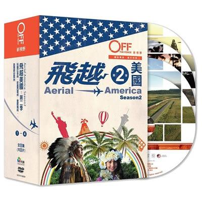 飛越美國:第二季DVD (4片裝)