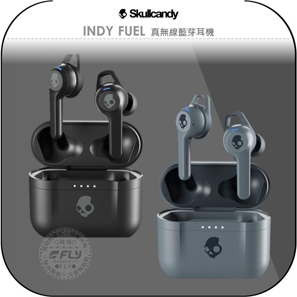 《飛翔無線3C》Skullcandy 骷顱糖 INDY FUEL 真無線藍芽耳機│公司貨│藍牙5.0 防塵防潑水