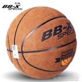 籃球戰艦標準成人比賽用球超纖牛皮質感室內外水泥地耐磨7號籃球 大宅女韓國館