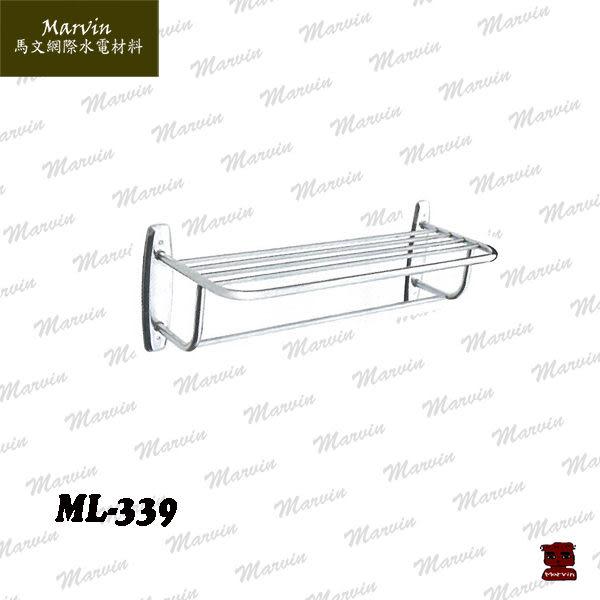 置物架 不鏽鋼雙層置物架 ML-339 人氣製造水電DIY