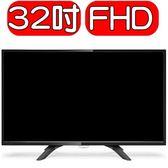 Philips飛利浦【32PFH4052】32吋FHD LED液晶顯示器+視訊盒