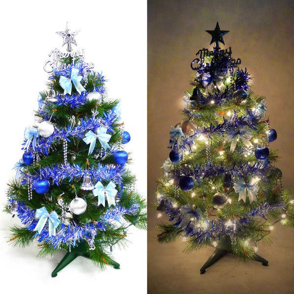 台灣製3尺 /3呎(90cm)特級松針葉綠聖誕樹 (藍銀色系配件)+100燈鎢絲樹燈一串(本島免運費)