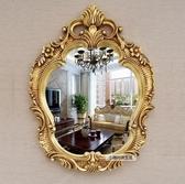 歐式壁掛鏡 高檔浴室鏡 酒店裝飾鏡 玄關鏡 美容美髮鏡衛生間鏡子