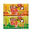 [霜兔小舖]日本進口 金鳥 KINCHO 腹部專用溫熱貼式暖暖包