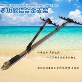 多功能魚竿支架兩用雙炮臺支架釣魚桿竿架可伸縮釣箱釣椅支架地插
