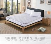 床墊  家紡席夢思保護墊床褥子1.8m床墊軟墊被薄床墊套防滑可洗 傾城小鋪