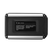 Homezone 可充式鋰離子電池 18V 2.5Ah