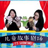 手偶嘴巴能動毛絨玩具動物手套幼兒園講故事語言角色表演區域材料
