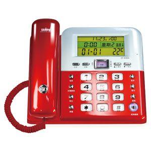 ^聖家^聲寶SAMPO來電顯示型有線電話~紅 HT-W902L【全館刷卡分期+免運費】