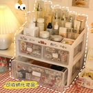 收納盒 ins桌面收納盒 護膚化妝品學生抽屜式盒子筐宿舍神器書桌上置物架全館免運