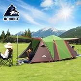 3-4人全自動戶外帳篷二室一廳2人家庭野外沙灘露營加厚防雨  NMS 露露日記