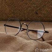 金屬復古眼鏡全框女韓版潮文藝透明韓國學生可愛圓形防輻射無度數18 特惠下殺