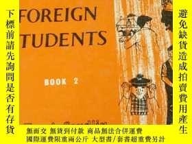 二手書博民逛書店present罕見day English for foreign