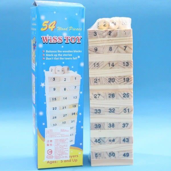 小疊疊樂 原木色疊疊樂 54支 益智疊疊樂 平衡遊戲 (木材.數字) /一盒入 [#60]