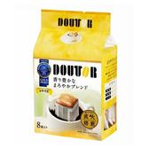 羅多倫濾掛式咖啡香醇7Gx8【愛買】