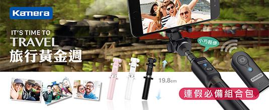 kamera-hotbillboard-feb3xf4x0535x0220_m.jpg