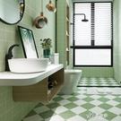 廁所防滑地貼防水耐磨衛生間浴室自粘墻紙廚...