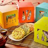 【泉利米香】時光寶盒2組(每組4盒24入)(免運)