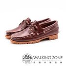 【南紡購物中心】WALKING ZONE 經典款 帆船雷根鞋 女鞋 - 咖啡(另有黑藍)