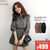 兩件式套裝-開釦上衣+鬆緊短褲-N-Rainbow【A331560】