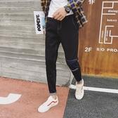 九分褲-時尚個性拼接韓版小腳男牛仔褲2色73qy22[巴黎精品】