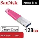 【免運費】SanDisk iXpand Mini Pink 128GB 隨身碟 OTG 雙介面 iPhone iPad Lightning USB3.0 128G imp12
