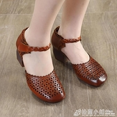 布客街 頭層牛皮 文藝鏤空牛筋底媽媽鞋夏裝新款中跟涼鞋7352 格蘭小鋪