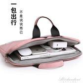 蘋果小米聯想air12.5筆記本pro13.3電腦包女手提14內膽包15.6寸男 黛尼時尚精品