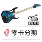 [唐尼樂器] 歡迎零卡分期 Ibanez Jem77P Steve Vai 簽名 代言 大搖座 電吉他 含原厰硬盒