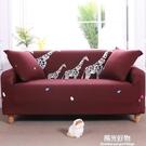 沙發罩歐式通用防滑彈力全包貴妃組合老式單雙三人沙發罩全蓋 陽光好物
