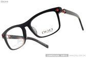 OGA 光學眼鏡 OGA2953S NR020 (黑) 簡約沉穩紳士方框款 平光鏡框 # 金橘眼鏡