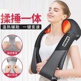按摩器頸部腰部肩部肩膀按摩捶打揉捏加熱家用多功能頸 220V 美斯特精品 YYJ