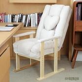 電腦椅家用懶人沙發椅可躺辦公室靠背書桌椅子宿舍電競椅游戲座椅wl8993[3C環球數位館]