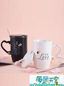 情侶對杯情侶杯子一對情侶款陶瓷水杯女可愛陶瓷杯對杯套裝簡約創意馬克杯 【海闊天空】