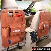 車載后排儲物置物架汽車座椅收納袋靠背掛袋【探索者戶外生活館】