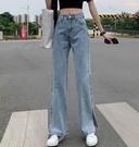開叉褲 側開叉寬管牛仔褲女直筒寬鬆高腰季新款垂感分叉拖地褲 艾莎
