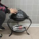 烤肉架 庭院烤火爐取暖家用室內烤火盆木炭燒烤架子燒木炭冬天升溫多功能 -好家驛站