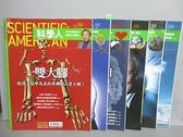 【書寶二手書T9/雜誌期刊_FNO】科學人_94~100期間_共6本合售_一雙大腳