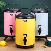 不銹鋼奶茶桶保溫桶豆漿桶大容量商用雙層保溫保冷桶奶茶店咖啡店 蘇菲小店