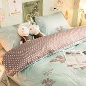 Tiffany's home k3 King Size床包與新式兩用被5件組 100%精梳棉 台灣製