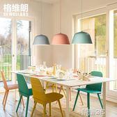 吊燈 北歐風格現代簡約創意個性餐廳餐桌吧台飯廳宜家三頭燈具單頭吊燈 榮耀3c