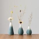 景德鎮輕奢北歐式陶瓷小花瓶水培干花裝飾品客廳擺件現代簡約ins NMS喵小姐