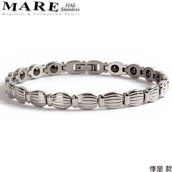 【MARE-316L白鋼】系列:悸戀   款